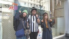 #5 マネメス豚2/不二子/うしおととら/動画