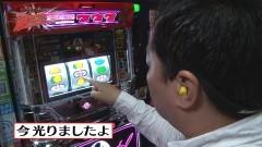 #46 遊びに行こう/不二子A+/ドリームクルーン500/動画