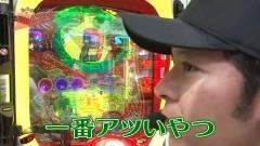 #54  遊びに行こう/ダイナマイトキングin沖縄/綱取物語/動画