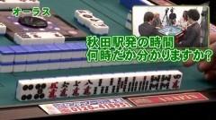 沖と魚拓の麻雀ロワイヤル RETURNS 第125話/動画