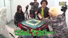 沖と魚拓の麻雀ロワイヤル RETURNS 第126話/動画