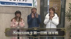#2 パチマガ超3/CR真・花の慶次2/CR大海物語4/動画