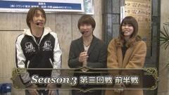 #5 パチマガ超3/慶次X甘/真・北斗無双/うしおととら/動画