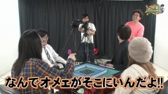 沖と魚拓の麻雀ロワイヤル RETURNS 第178話/動画