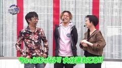 #173 RSGre/ヤマト‐ONLY ONE‐/綱取物語/天龍/動画