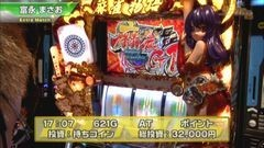 #348 S-1GRAND PRIX 「21th Season」EX-MATCH後半戦/動画
