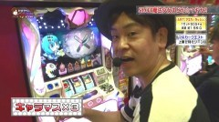 #359 極セレクション/まどマギ2/動画