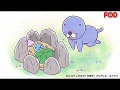 #210 ぼのちゃん〜ねてみよう/動画