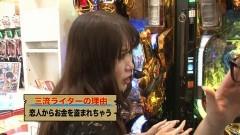 #14 三流/牙狼GOLDSTORM翔/動画