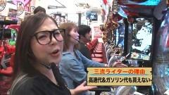 #37 三流/CRぱちんこウルトラセブン2/動画