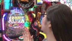 #48 三流/牙狼TUSK OF GOD/動画