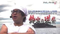 #9 カレヤボ2/パチスロ聖闘士星矢 海皇覚醒/動画
