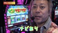 #103 あるていど風/Re:ゼロ/猛獣王 王者の咆哮/天下一閃/動画