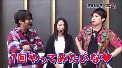 #15 カレヤボ2/リノ/動画