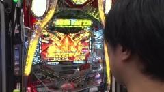 #57 三流/キャッツ・アイ/P GOD EATER/動画