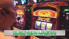 #5 SNATCH!/番長3/グレートキングハナハナ/動画