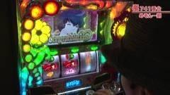 #368 嵐・梅屋のスロッターズ☆ジャーニー/福島県★前半/動画