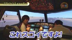#415 嵐・梅屋のスロッターズ☆ジャーニー/神奈川県★後編/動画