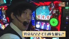 #27 極Zセレクション/パチスロ 聖闘士星矢 海皇覚醒/動画