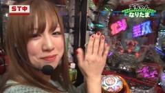 #123 PPSLタッグリーグ/北斗無双/大海BL/星矢海皇/番長3/動画