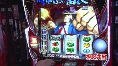 #167 TAI×MAN/押忍!サラリーマン番長2/動画