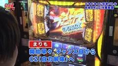 #152 山口レバーオン/聖闘士星矢 黄金激闘編/ハーデス/動画