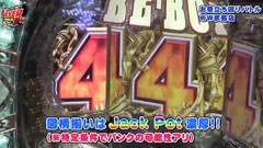 #153 山口レバーオン/スタードライバー/モンキーターン�U/動画