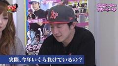#155 山口レバーオン/モンキーターン�U/ハーデス/動画