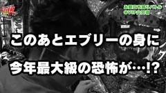 #174 山口レバーオン/モンキーターン�U/やじきた道中記乙/動画