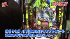 #175 山口レバーオン/沖ドキ!/AKB48 バラの儀式/動画