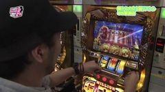 #206 山口レバーオン/ミリゴ凱旋/アナゴ/デビルマン覚醒/動画