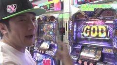#210 山口レバーオン/ミリゴ凱旋/ハーデス/ゴッドイーター/動画