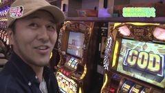 #213 山口レバーオン/スーパービンゴネオ/デビサバ2/凱旋/動画