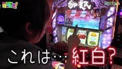 #11 はっちゃき/花の慶次 戦極めし傾奇者の宴 後編/動画