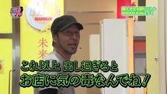 #240 山口レバーオン/バジ絆/強敵/ゴッドイーター/動画