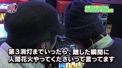 #245 山口レバーオン/バジ絆/ロイヤルロード/ハナビ/動画