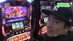 #250 山口レバーオン/ハーデス/ひぐらし絆/乙女2深淵/動画