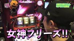 #251 山口レバーオン/マジハロ5/北斗強敵/十字架/動画