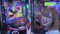 #264 山口レバーオン/バジ絆/凱旋/動画