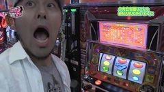 #265 山口レバーオン/テラフォマーズ/バジ絆/動画