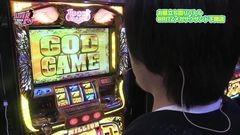 #266 山口レバーオン/沖ドキ/沖トロ/凱旋/動画