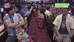 #267 山口レバーオン/北斗転生/リノMAX/北斗の拳 将/動画