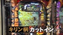 #8 ハセガワヤング/ウルトラセブン2/ラブ嬢/北斗7百裂乱舞/動画