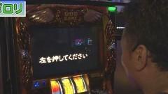 #329/動画