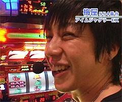 #54嵐・梅屋のスロッターズ☆ジャーニー東東京★後編/動画