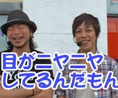 #66嵐・梅屋のスロッターズ☆ジャーニー福岡県★前編/動画