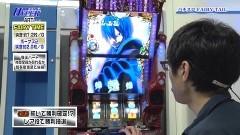#20 パチテレ情報+HY/スロFAIRYTAIL/マジカルハロウィン6/動画