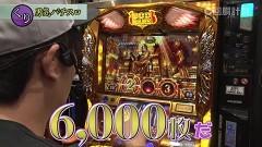 #114 スロじぇくとC/凱旋/沖ドキ!/ギルクラ/まどマギ2/クラセレ/パチスロ 青鬼/動画