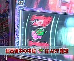 #425射駒タケシの攻略スロット�Zデビルマン2〜悪魔復活〜/動画