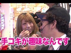 #114 木村魚拓の窓際の向こうに�マジカルれな/動画